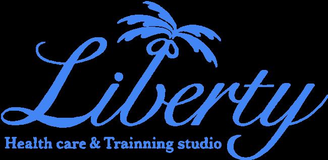 大阪・平野のトレーニングスタジオ リバティ-LIBERTY | 本来あるべき身体を目指しプログラムを提供しています